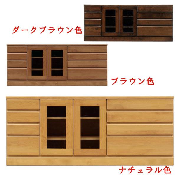 テレビ台 テレビボード 幅150 ローボード TV台 インテリア 収納 収納家具 木製 完成品 AV収納 送料無料 通販