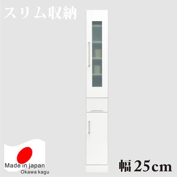 食器棚 ダイニングボード キッチンボード 幅25cm すきま収納 隙間収納 スリム収納 キッチン収納 隙間家具 すきま家具 完成品 日本製 木製 デザイン重視 センチ 送料無料 通販