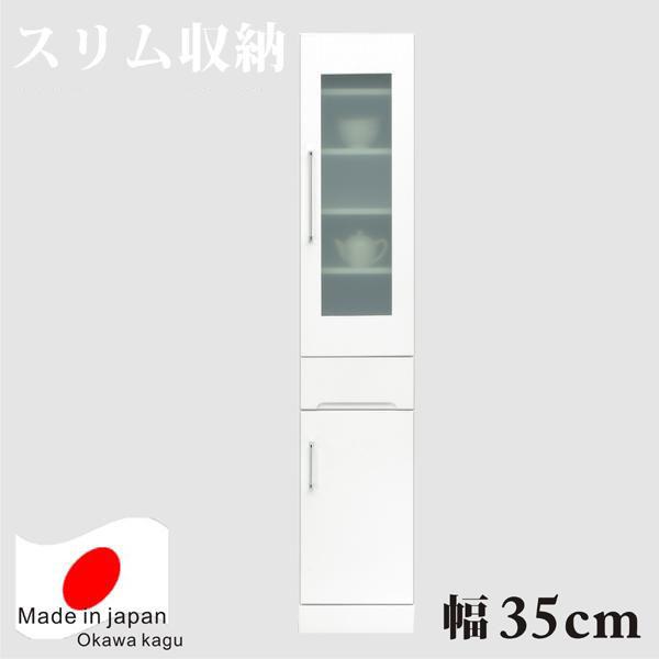 食器棚 ダイニングボード キッチンボード 幅35 すきま収納 隙間収納 スリム収納 キッチン収納 隙間家具 すきま家具 完成品 日本製 木製 デザイン重視 センチ 送料無料 通販