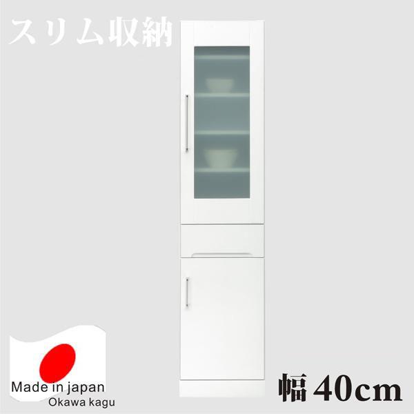 食器棚 ダイニングボード キッチンボード 幅40 すきま収納 隙間収納 スリム収納 キッチン収納 隙間家具 すきま家具 完成品 日本製 食器棚 木製 デザイン重視 送料無料 通販
