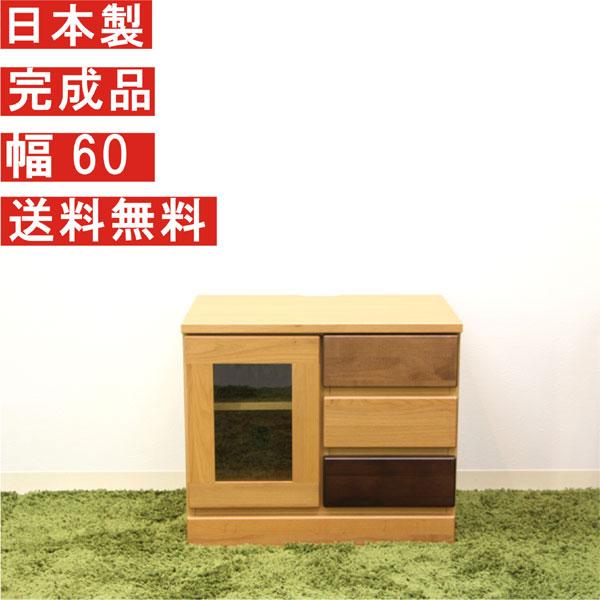 テレビ台 テレビボード 幅60 ローボード TVボード AVボード 木目調 完成品 コーナー 完成品 TV台  デザイン重視 送料無料 通販