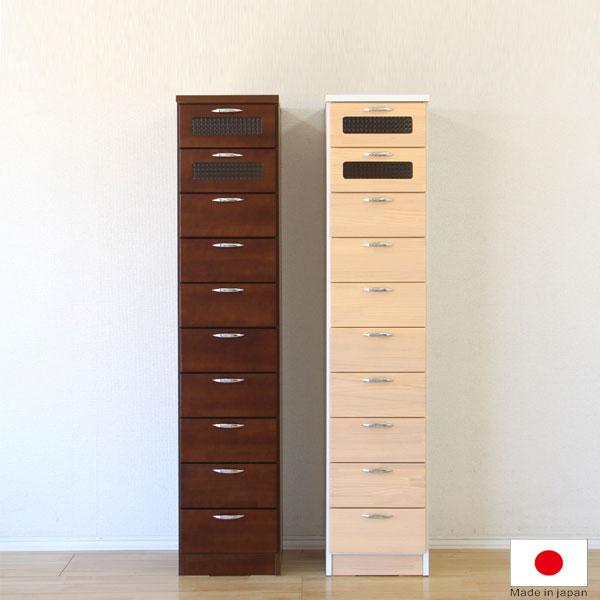 すきま収納 スリム収納 すきま家具 40幅 40cm 隙間収納 隙間家具 完成品 日本製 木製 デザイン重視 センチ インテリア 送料無料 通販