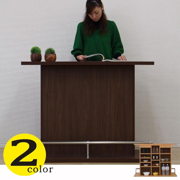 バーカウンター バーカウンター テーブル 幅120 高91 ホームバー ハイカウンター 間仕切り 完成品 日本製 キッチン収納 送料無料 通販