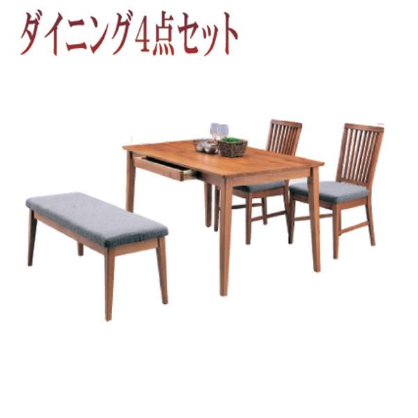 ダイニングテーブルセット 4人掛け テーブル幅130cm ダイニングテーブル x1 ダイニングチェア x2 ベンチ x1 ダイニング 4点セット 北欧 モダン 食卓テーブルセット 素材 アルダー アウトレット価格並 送料無料
