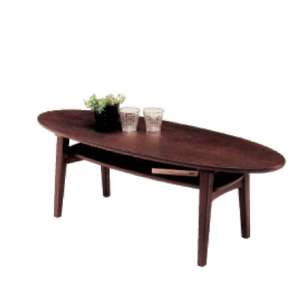 センターテーブル テーブル ローテーブル リビングテーブル 丸テーブル 木製 120幅 幅120cm 北欧 シンプル モダン インテリア カラー等 ウェンジ 材質 タモ突板 アウトレット価格並 売れ筋 人気 大川家具 送料無料 通販