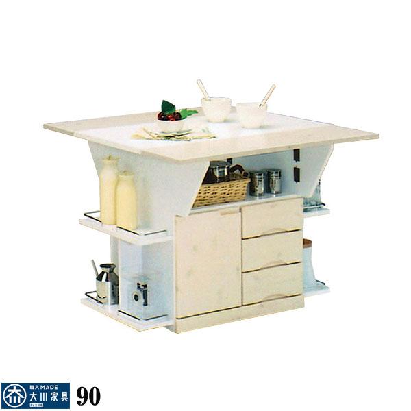 キッチンカウンター バタフライカウンター カウンターキッチン 間仕切り テーブル 両面 キッチン収納 幅90cm キッチン カウンターテーブル 開き戸 北欧 カラー等 ホワイトウォッシュ 材質 パイン アウトレット価格並 送料無料 通販