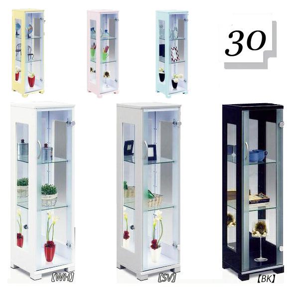 コレクションケース コレクションボード コレクション収納 30幅 幅30cm ディスプレイラック フィギュア 棚 ガラスケース ガラスショーケース 木製 選べる6色 材質 MDF エナメル塗装 大川家具 アウトレット価格並 通販