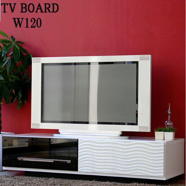 テレビ台 テレビボード ローボード 幅120 TV台 完成品 シンプル ホワイト ロータイプ TVボード 木製 送料無料