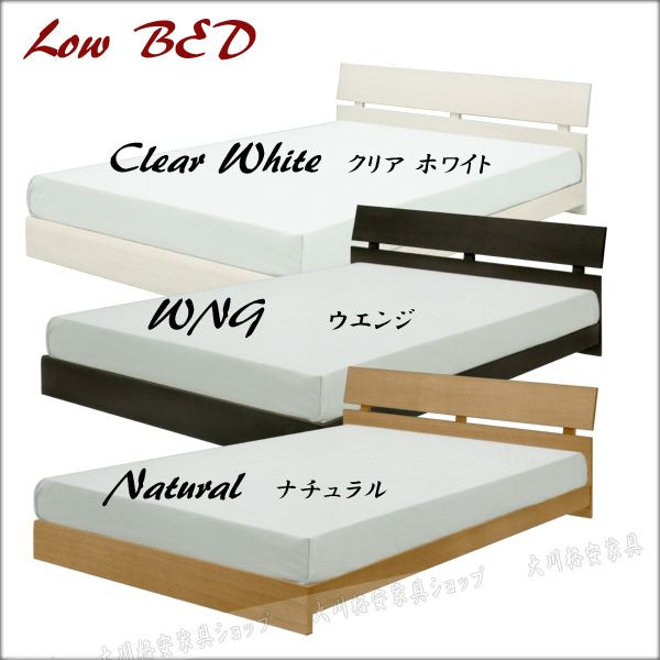 ベッド ベット シングルベッド ベッドフレーム ロータイプ 木製 送料無料 北欧 すのこ スノコ