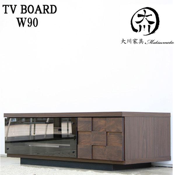 テレビ台 テレビボード ローボード 幅90 TV台 完成品 モダン 北欧 ロータイプ TVボード 木製 送料無料