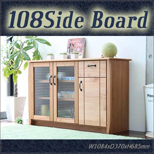 108 サイドボード キャビネット リビング収納 リビングボード 国産品 完成品 リビングボード 日本製 北欧