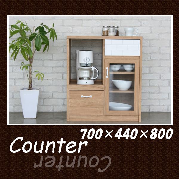 レンジ台 レンジボード 食器棚 幅70 シンプル キャビネット キッチンボード 木製 家電収納 完成品 キッチン収納 送料無料