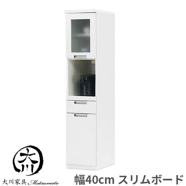 食器棚 オープンボード 40 隙間収納 ホワイト キッチン収納 開き戸 キャビネット 国産 カップボード 完成品 ジャー収納 ポット収納 北欧