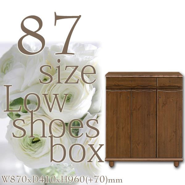 下駄箱 シューズボックス 幅85 モダン 靴箱 玄関収納 完成品 履物収納 下足箱 履物入れ 下足入れ 送料無料 北欧