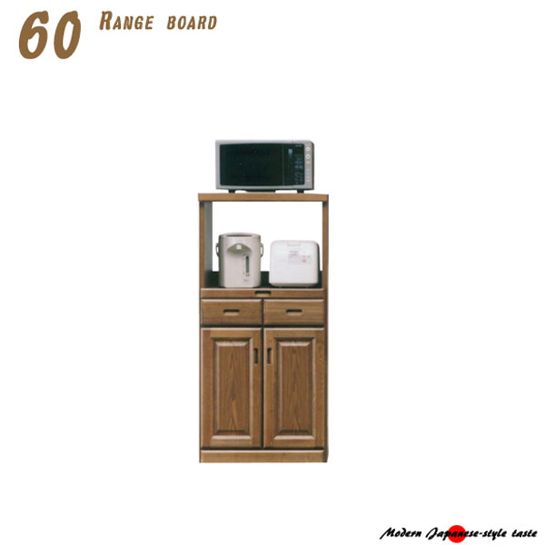 レンジ台 レンジボード 食器棚 幅60 シンプル キャビネット キッチンボード 木製 家電収納 完成品 キッチン収納 送料無料