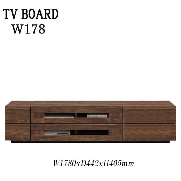 テレビ台 テレビボード ローボード 幅180 TV台 完成品 モダン 北欧 ロータイプ TVボード 木製 送料無料