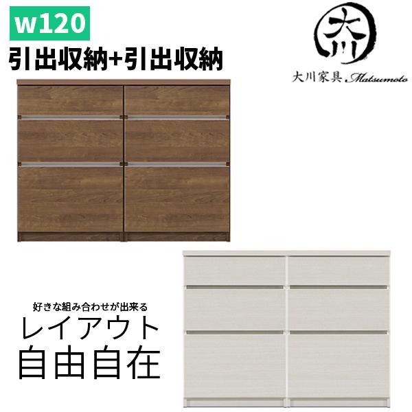 キッチンカウンター カウンター 日本製 国産 キッチン収納 引き出し収納 120幅 幅120cm 日本製 北欧 シンプル モダン カラー ホワイト 白 ブラウン アウトレット価格並 送料無料 通販