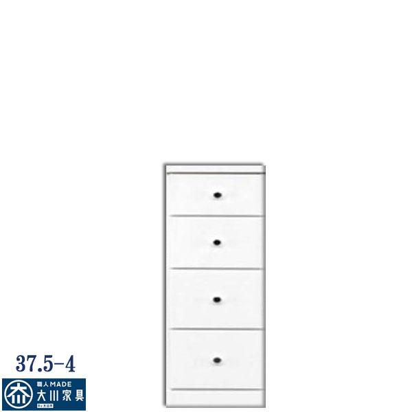 スリム収納 隙間収納 すきま収納 37.5幅 幅37.5cm 4段 隙間家具 すきま家具 収納庫 多目的 国産 日本製 木製 白 ホワイト インテリア 高級家具 材質 MDF 材質 大川家具Matsumoto 北欧 アウトレット価格並 送料無料 通販