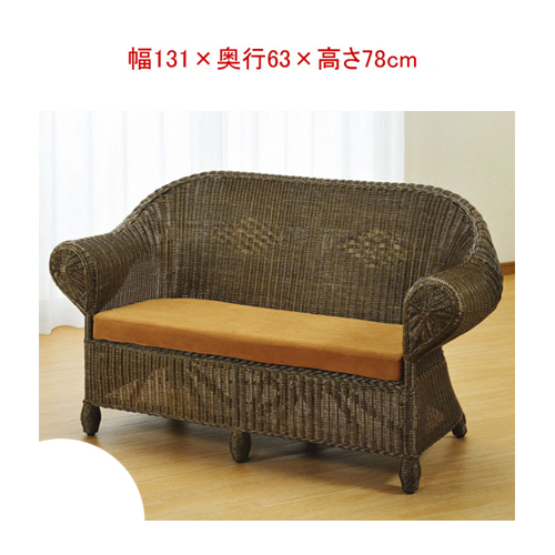 Rattan furnishings (rattan) cane sofa two seat SH36 antique dark brown  IMY126B (rattan furniture and Ratan sofa / couch / sofa 2 seater / chaise  couch ...