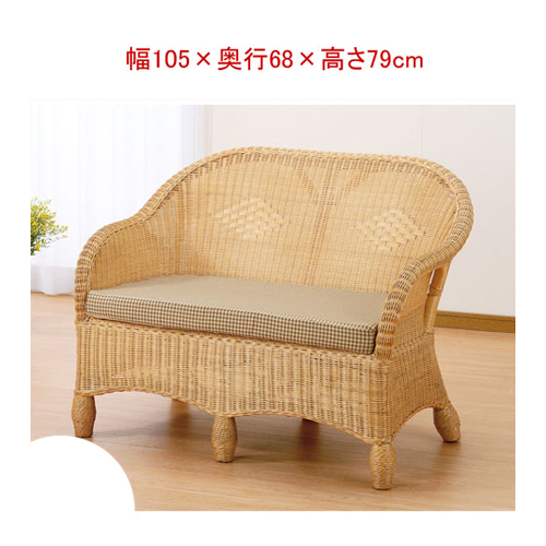 Wicker Furniture (rattan) Cane Sofa Two Seat SH42 Brown IMY128 (rattan  Furniture / Ratan Sofa / Couch / Sofa 2 Seater / Settee / Couch /  Upholstered ...