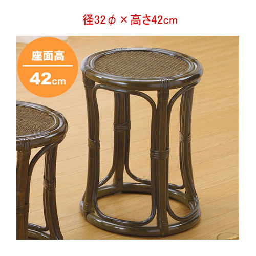 Prime Product Made In Rattan Chair Rattan Furniture Rattan Chair Stool High Type 42Cm In Height Dark Brown Ims5712B Rattan Chair Chair Chair Personal Chair Evergreenethics Interior Chair Design Evergreenethicsorg