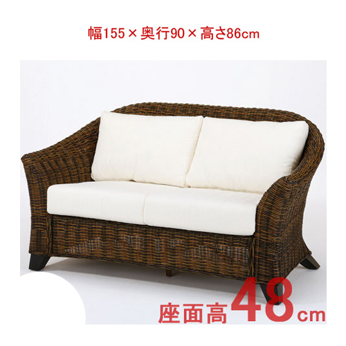(Rattan) cane furniture rattan sofa two seat love sofa SH48cm IMY3002  (rattan furniture / Ratan sofa / couch / sofa 2 seater / Wicker Chair /  chaise ...