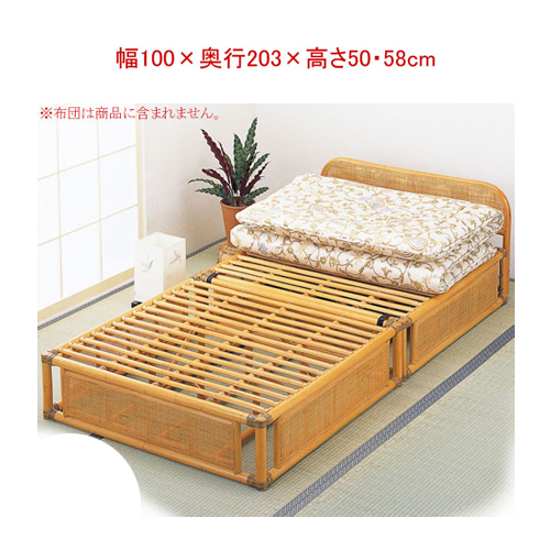 cane bedroom furniture melbourne wicker rattan bed slatted australia sydney