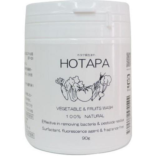 HOTAPA 毎日激安特売で 営業中です ホタパベジタブルウォッシュ 90g 上等