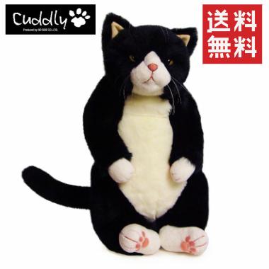 【ご予約品】【ぬいぐるみ】【送料無料】Cuddly (カドリー)甚五郎 【smtb-TD】【tohoku】