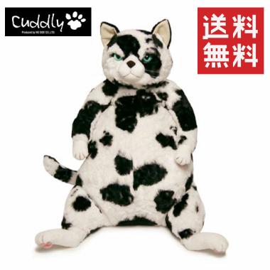 【ぬいぐるみ】【送料無料】Cuddly (カドリー)バジル2 【smtb-TD】【tohoku】