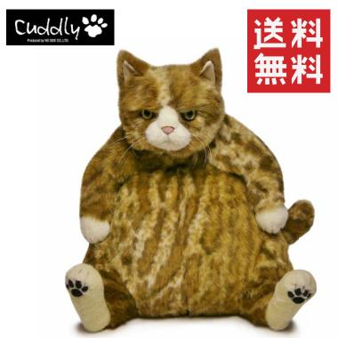 Cuddly (カドリー)ムッシュ 【ぬいぐるみ】【送料無料】