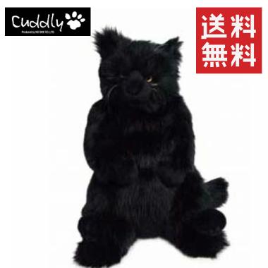 【1点即納可能】【ぬいぐるみ】【送料無料】Cuddly (カドリー)茶々丸2 【smtb-TD】【tohoku】
