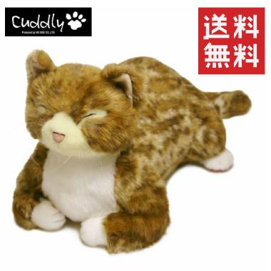 【ぬいぐるみ】【送料無料】Cuddly (カドリー)ひねもす2 【smtb-TD】【tohoku】