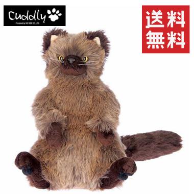 【送料無料】Cuddly (カドリー)パスカル 【smtb-TD】【tohoku】