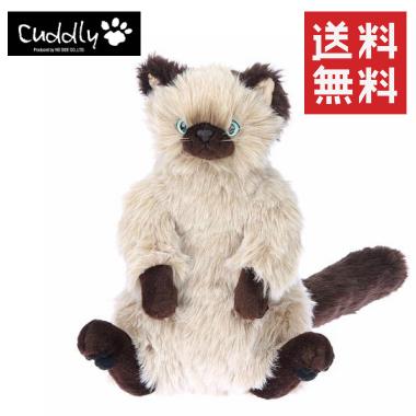 【ぬいぐるみ】【送料無料】Cuddly (カドリー)ベル 【smtb-TD】【tohoku】