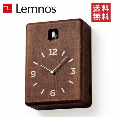 【送料無料】【smtb-TD】【tohoku】Lemnos レムノス CUCU~クク~ カッコー時計 ブラウン