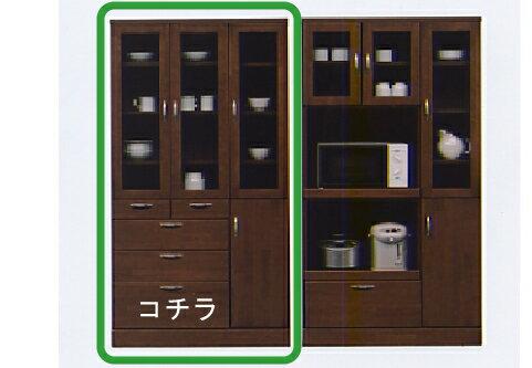 【送料無料】 【開梱設置無料】キッチン収納 キッチンカウンター 収納棚台所収納 食器棚 レンジ棚 レンジ収納VA90収納ボード(BR)