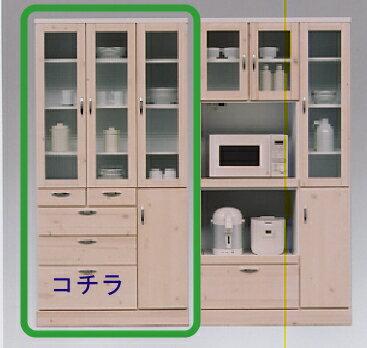 【開梱設置無料】 キッチン収納 キッチンカウンター 収納棚 台所収納 食器棚 レンジ棚 レンジ収納 VA90収納ボード(WH)