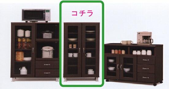 【送料無料】キッチン収納 キッチンカウンター 収納棚台所収納 食器棚 レンジ棚 レンジ収納AQ60Kキャビネット