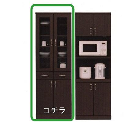 【送料無料】【開梱設置無料】キッチン収納 キッチンカウンター 収納棚台所収納 食器棚 レンジ棚 レンジ収納AQ60食器棚