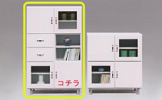 【送料無料】キッチン収納 キッチンカウンター 収納棚台所収納 食器棚 レンジ棚 レンジ収納TRS80キャビネット(H)
