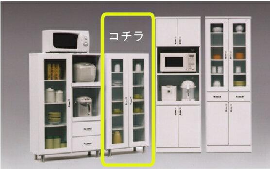【送料無料】キッチン収納 キッチンカウンター 収納棚台所収納 食器棚 レンジ棚 レンジ収納TRS60Kキャビネット