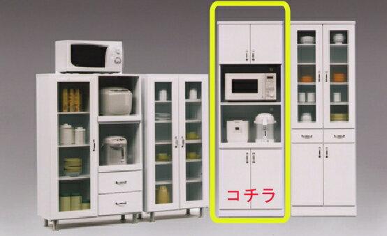 【送料無料】【開梱設置無料】キッチン収納 キッチンカウンター 収納棚台所収納 食器棚 レンジ棚 レンジ収納TRS60レンジボード