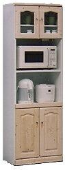 食器棚 収納棚 食器収納 キッチン収納台所収納 すき間収納 レンジ収納 レンジボード一人暮らし 新生活TB60レンジボード(3色対応) レンジ収納 レンジ台
