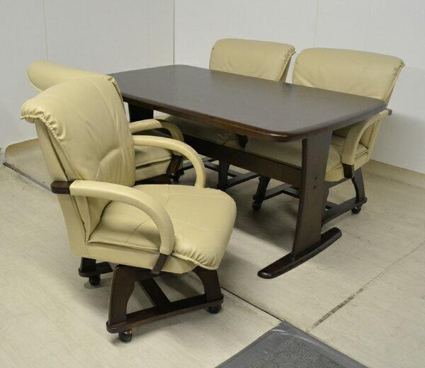 【送料無料】【特別価格】食卓セット ダイニングセット 食堂セット150テーブル ダイニングテーブル チェア 椅子4脚 ダイニング5点セット 木製 ナイト150幅食卓5点セット 2色対応 BR NA