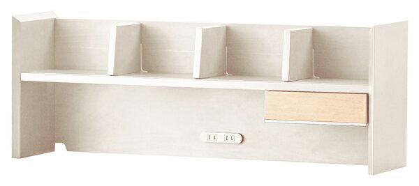 【送料無料】コイズミ ワイズ 90ブリッジKWA-254MW KA-654BW【KOIZUMI コイズミ 木製 学習デスク 専用 学習机本棚 シンプル ブランド ナチュラル ワイズシリーズ 単品】