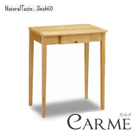 【デスク CARME カルメ 】 60デスク PCデスク パソコンデスク 机 学習机 学習デスク 化粧台 ドレッサー 引出し 収納 木製