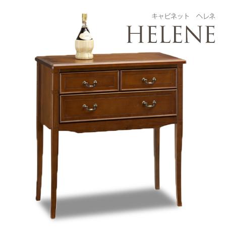 【 キャビネット HELENE-ヘレネ- 】 コンソール キャビネット キャビ チェスト 箪笥 たんす タンス 引出し アンティーク調 収納 木製