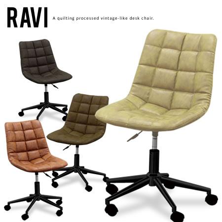 デスクチェア 在宅 おしゃれ レザー PCチェア オフィスチェア 回転 昇降 ヴィンテージ風 かっこいい ブラウン キルティング 高さ調節 ラヴィ / デスクチェア Ravi
