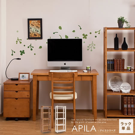 ラック フリーラック 『 デスクシリーズ APILA アピラ ラック単品 』 木製 ディスプレイラック 書棚 ナチュラル おしゃれ